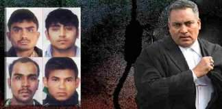 Ap Singh Nirbhaya case