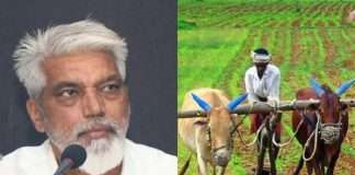 2 lakh farmers selected online for agricultural schemes Agriculture Minister Dadaji Bhuse