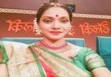 marathi actress megha ghadge facebook post complaints of harassment