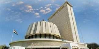 Assembly Speaker's election postponed