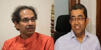 Pravin Pardeshi and Uddhav Thackeray