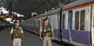 e-petroling app start for watch on the railway police