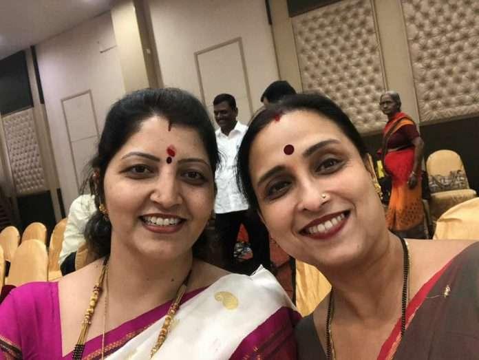 Rupali Chakankar and Chitra Wagh