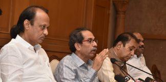Uddhav Thackeray Press Conference today