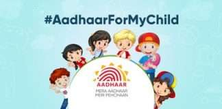 aadhar child