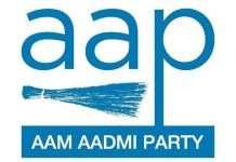 aam aadmi party