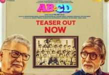 Amitabh Bachchan to play himself in Marathi film 'AB Ani CD'