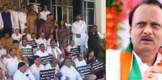 ajit pawar on opposition protest
