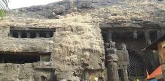 ekvira temple