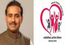 health minister rajesh tope said specialist positions in health department within three months