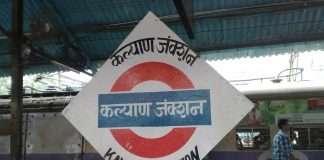 kalyan railway station