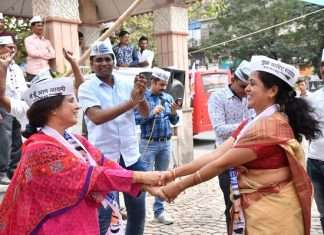 After the victory in Delhi, AAP workers celebration in Navi Mumbai