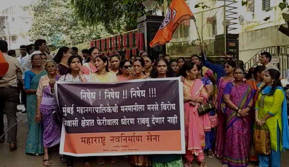 mns morcha against hawkers