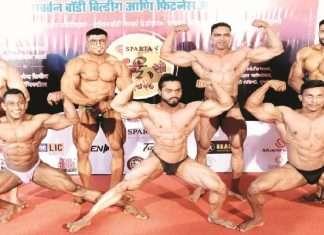 mumbai shree bodybuilders