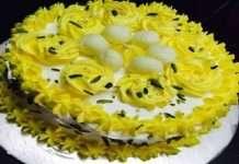 Valentine day special: How to make rasgulla cake