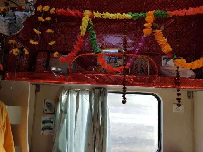 Mahakal express