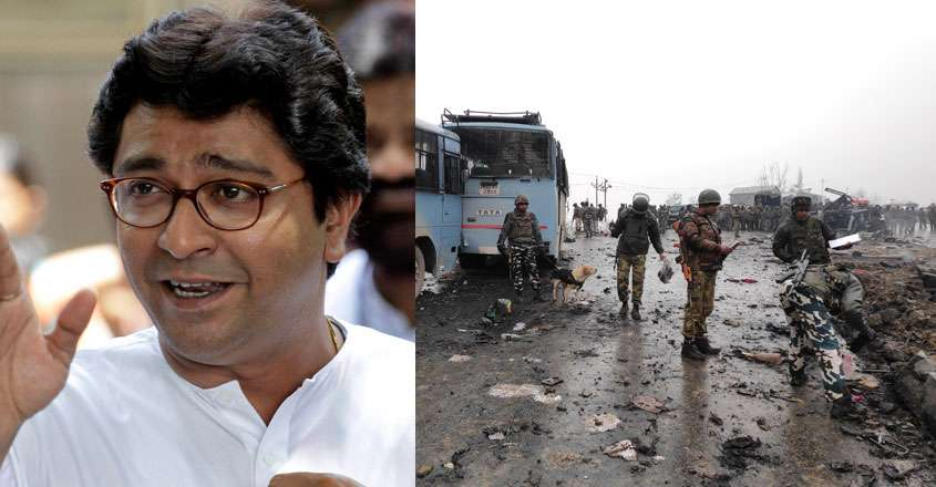 raj thackeray on pulwama