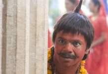 bhool bhulaiyaa 2 karthik aryan kiara advani rajpal yadav