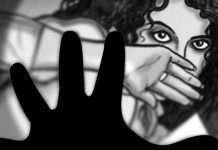 pune Shocking Wife rapes with husband s consent