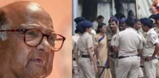 sharad pawar concern to police