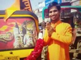 shiv jayanti 2020 aurngabad 20 years srikant shinde dead in procession