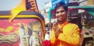 shiv jayanti 2020 aurngabad 20 years srikant shinde dead in procession