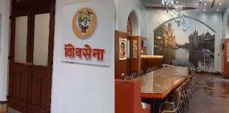 shivsena new party office
