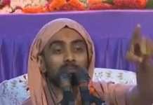 swami krushnaswaroop das