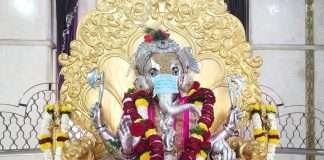 corona mask for nashik raviwar karanja chandicha ganapati ganesh idol
