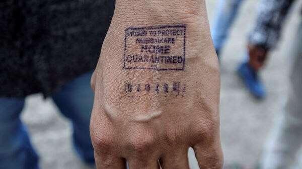 home+quarantine stamp