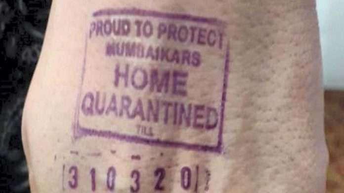 home quarantine patient filed on fir