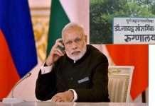 PM calling