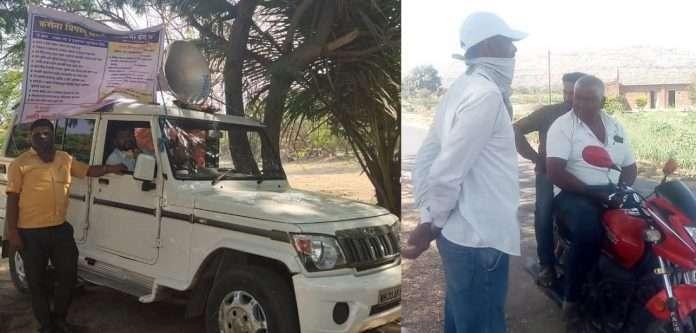 AKOLE PRABODHAN and Sanga Police Patil