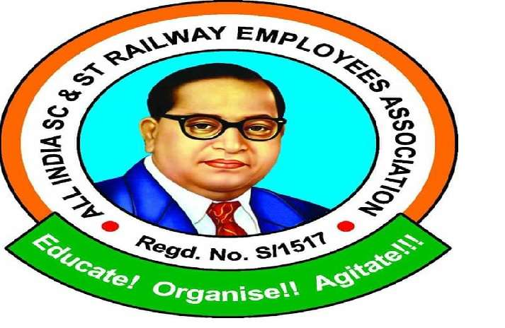 All India Scheduled Caste and Scheduled Tribes Railway Employees Association