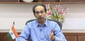 CM Uddhav Thackeray FB Live