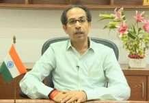 Chief minister Uddhav Thackeray fb live