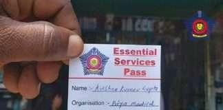 mumbai police ID