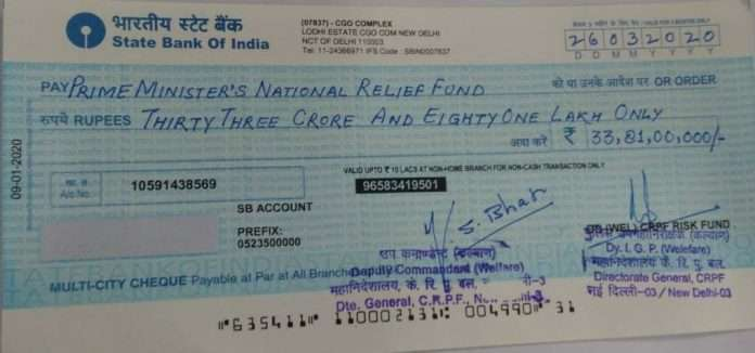 crpf personnel have contributed one day salary to pms national relief fund
