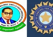 SC ST Railway Association and BCCI corona help
