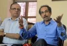 Ajoy Mehta and Uddhav Thackeary