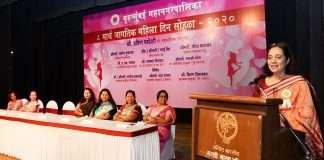bmc womens day program