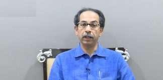 cm uddhav Thackeray live on FB new