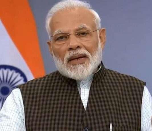 PM Modi Address Nation In Today At 8 Pm