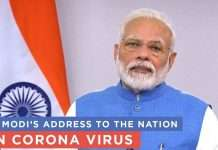 pm narendra modi address to nation