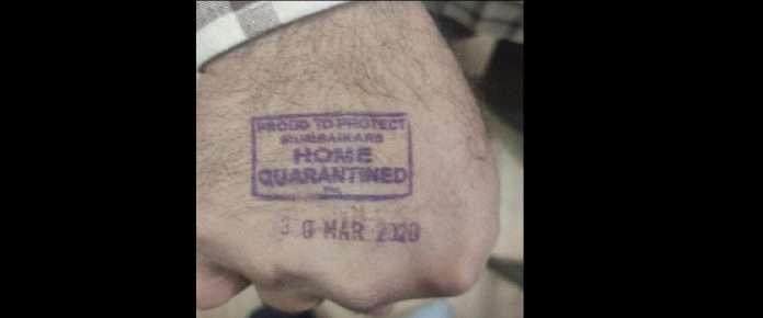 quarantined stamp