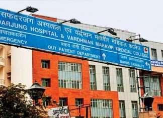 safdarjang hospital delhi