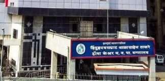balasaheb thackeray hospital