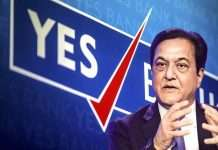 ed raids on residence of yes bank founder rana kapoor at mumbai action taken in money laundering cas