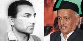 Governor ramlal and Governor Bhagatsingh Koshyari