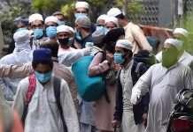 tablighi jamaat markaz case